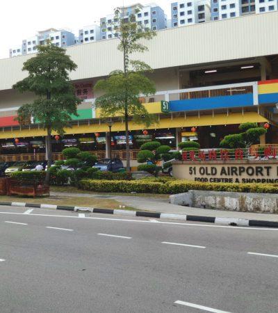 mori-condo-by-roxy-pacific-near-old-airport-road-food-centre-singaporejpg